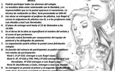 CONCURSO POSTALES NAVIDEÑAS CURSO 17-18